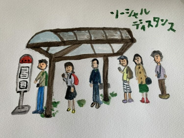 【#4】ソーシャルディスタンス