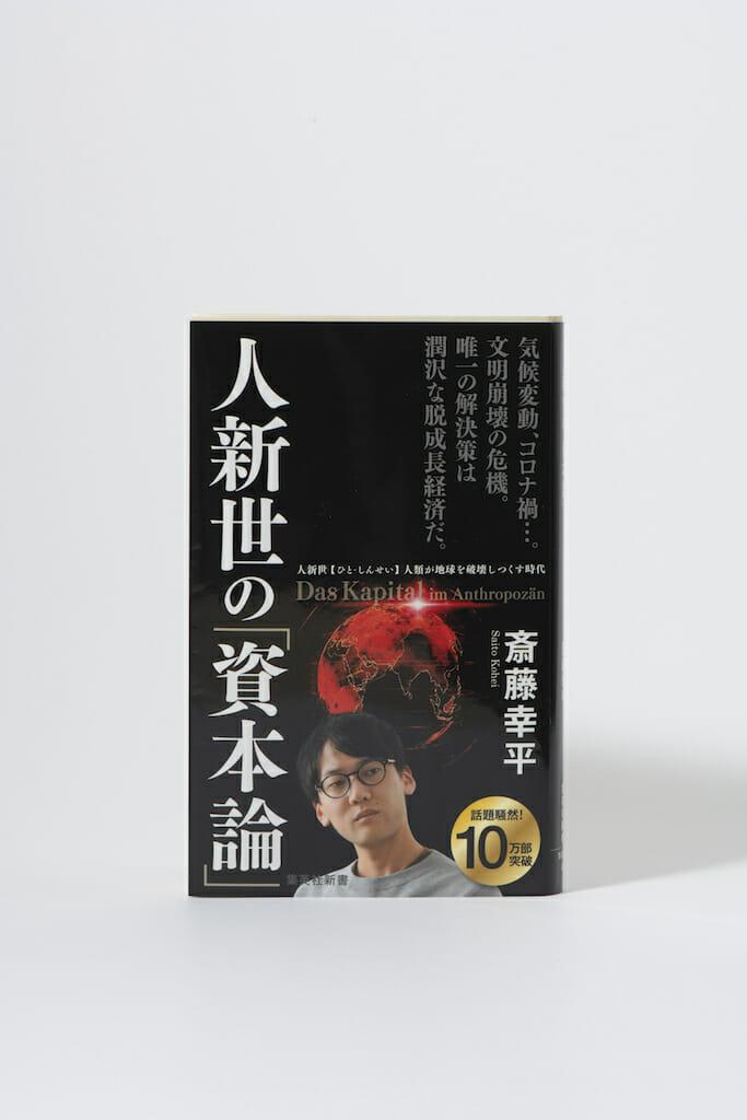 【#2】  クソみたいな世界を生き抜くためのパンク的読書