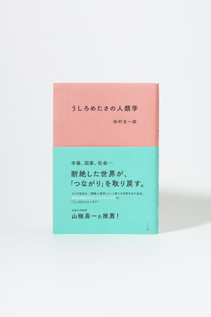 【#1】 クソみたいな世界を生き抜くためのパンク的読書