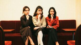 おバブリー三人娘