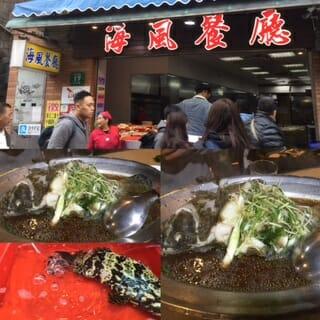 【#3】台北の市場と町で見かけたプロ