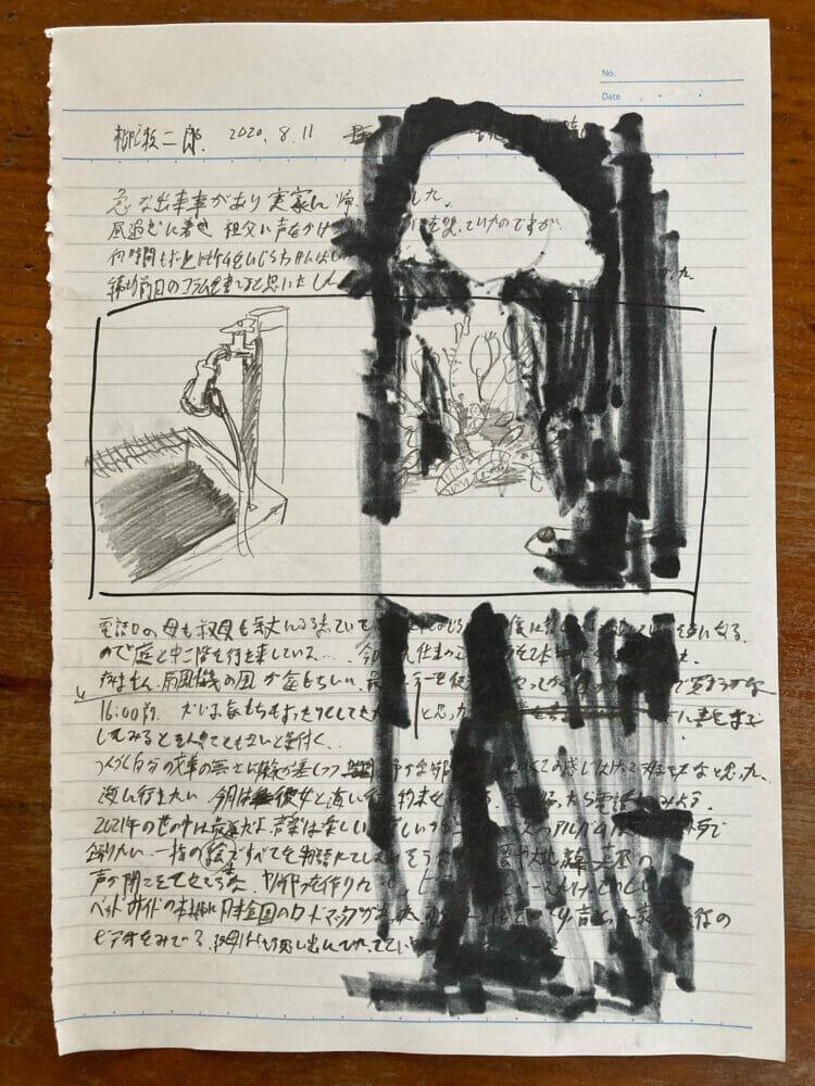 【#1】 日記&ドラウイング