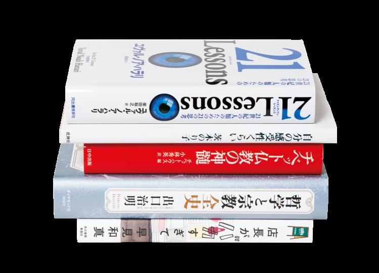俳優・池松壮亮が「Think Week」に読む5冊。