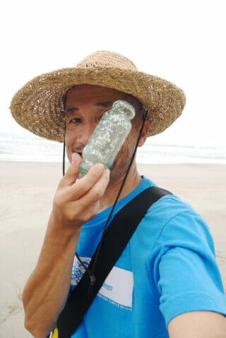 Shige Beachcomber