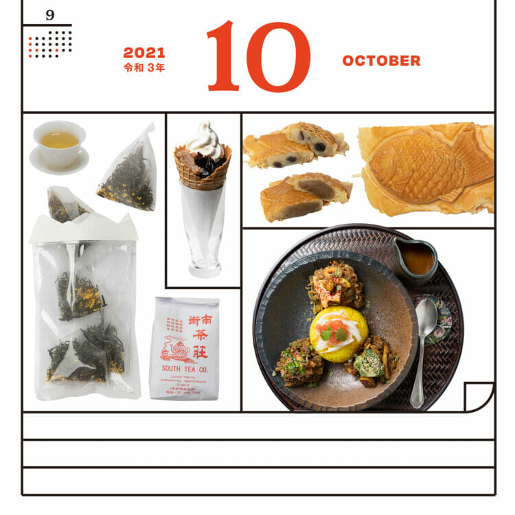 10月のフードカレンダー